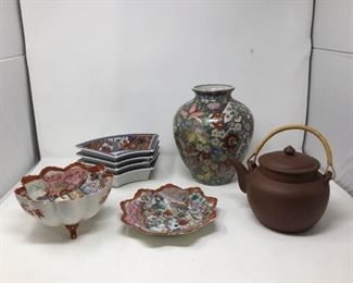 Asian Berry Strainer Bowl, Decor and More https://ctbids.com/#!/description/share/194138