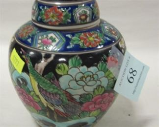 PORCELAIN JAPANESE JAR