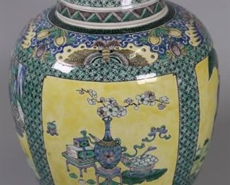 Chinese porcelain cover jar, possibly 19th c.