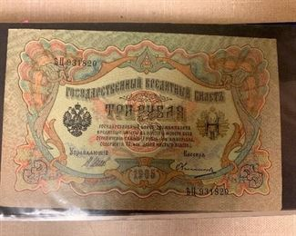 OLD RUSSIAN MONEY 1800'S