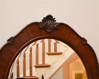 Large Oval Wall Mirror
