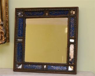 Middle Eastern Mirror