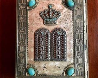 Vintage Brass Covered Siddur Prayer Book