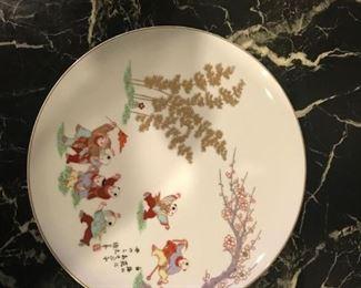 Old dish