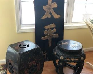 Antique Oriental Wall Hanging & Two Side Tables