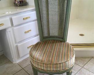 Boudour chair
