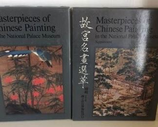 Masters of Chinese Painting (Chinese language) https://ctbids.com/#!/description/share/208967