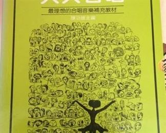 Music books in Chinese language https://ctbids.com/#!/description/share/208978