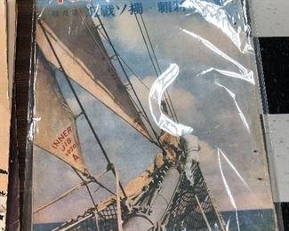 WWII Japanese propaganda magazine