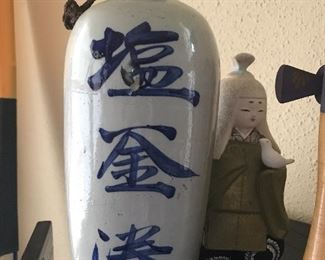 Large Old sake bottle