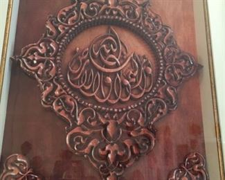 Turkish wooden carving.