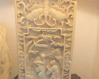 Pair Carved Asian Oriental Design Lamps