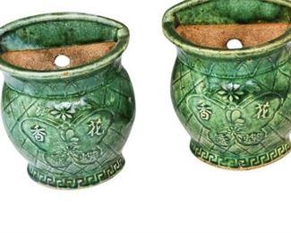 19. Pair Vintage Chinese Ceramic Wall Pockets wGreen Glaze