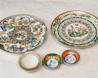 312. Mixed Lot Vintage Asian Decorative Plates and Dishes