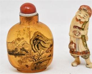 323. Nice Vintage Asian Snuff Bottle wCarved Ivory Figure