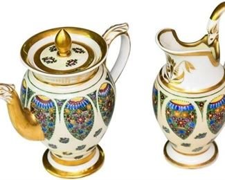 43. Lovely Antique Gold Decorated Porcelain Pitcher Creamer