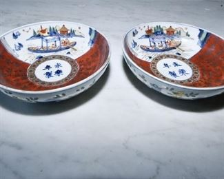107. Pair of HandPainted Porcelain Chinese Bowls