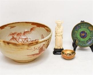 195. Vintage Chinese Objects BowlIvory FigureCloisonne