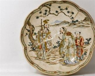 197. Antique Chinese Hand Painted Ceramic Dish