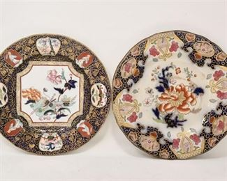 198. Two 2 English Export Chinese Design Ceramic Plates