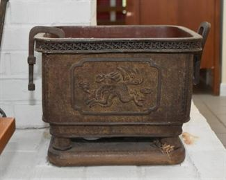 Chinese Metal Container / Pot with Dragon (one handle needs repair)
