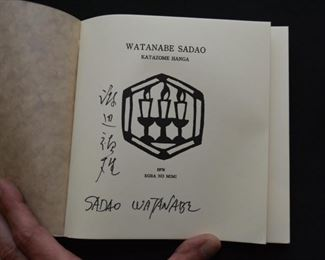 Woodblock Print Art Book, Signed by Sadao Watanabe