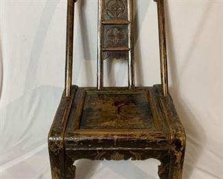 Asian low height chair https://ctbids.com/#!/description/share/232076