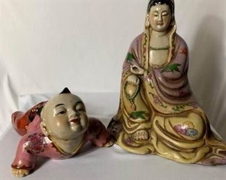 Asian Baby and adult figure https://ctbids.com/#!/description/share/232087