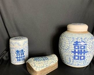 Ceramic ginger jar https://ctbids.com/#!/description/share/232088