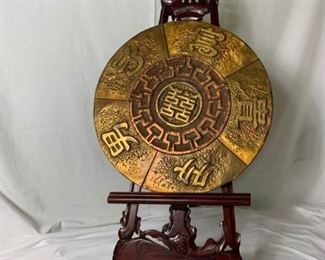 Chinese Metal Grqphics artwork. https://ctbids.com/#!/description/share/232107