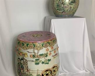 Chinese ceramic stool and ginger jar https://ctbids.com/#!/description/share/232111