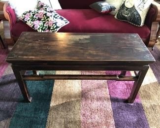 Chippendale Chinese style table