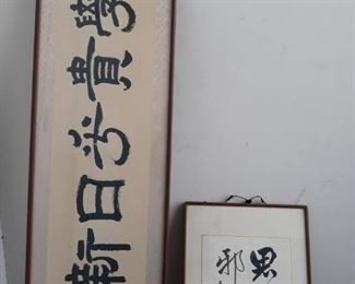 Asian language prints
