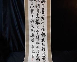 Asian scroll wall art