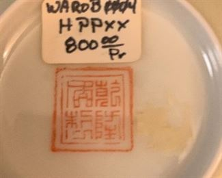 The markings for the rice bowl. Originally one of a pair sadly now a single bowl.