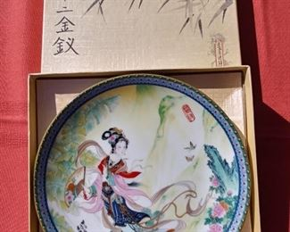 Japanese Asian oriental Decorative Vintage