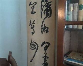 2 panel scroll with caligraphy. Foxing and needs cleaning.