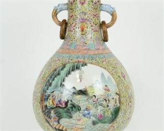 A Finely Enameled Eight Immortals Vase