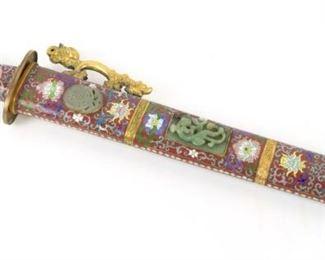 A Jade Mounted Cloisonne Sword