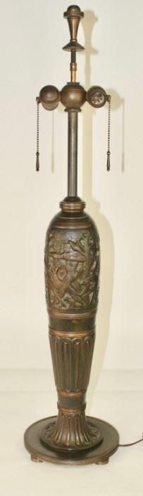 Oscar Bach Lamp