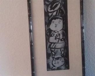 $600 - Original work by Mine' Okubo.  '77 Child and Cat Art size - 4 x 12 Frame size - 8.5 x 19.5