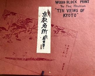 "Hiroshige's Wood Block Prnt - ""10 Views of Kyoto"""