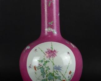 A Pink Ground Incised Famille Rose Bottle Vase