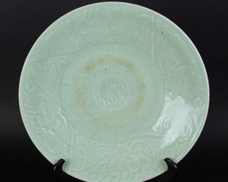 An Incised Celadon Glazed Charger
