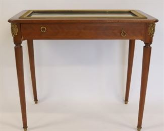 Antique Vitrine Table With Pull Out Display