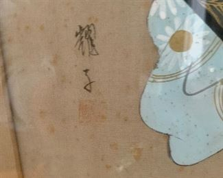 Signature on Asian painting