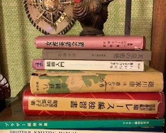 Japanese knitting books!