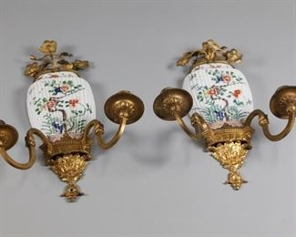 pair of Chinese porcelain wall vases, possibly 18th c.