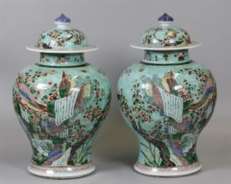 pair of Chinese porcelain cover jars, possibly 19th c.
