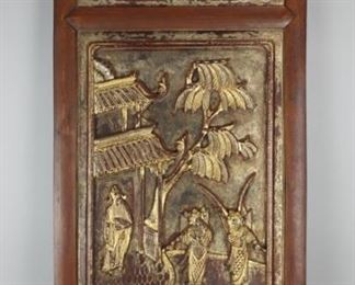carved Chinese wood panel, possibly 19th c.